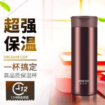 哈尔斯HD-350-28保温杯商务直杯真空不锈钢杯子便携茶漏简约