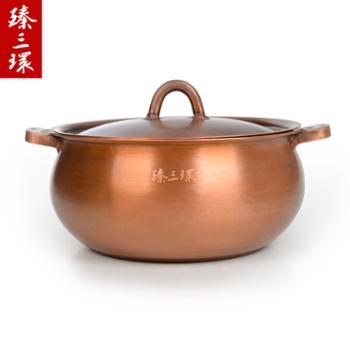 臻三环迷你酒精炉电磁炉用铜火锅