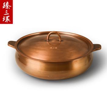 臻三环紫铜火锅导热快