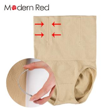 ModernRed女士收腹内裤【2条装】产后高腰不卷边提臀塑性美体