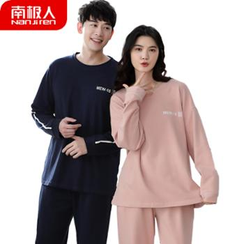 南极人情侣纯棉长袖套头睡衣WRQS-9103