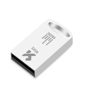 金胜32GU盘USB2.0音乐U盘迷你优盘车载放歌优盘