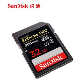 闪迪至尊超极速UHS-llSD存储卡32G64G128G相机内存卡闪存卡300MB/s