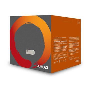 AMD锐龙Ryzen51500X台式机电脑四核CPU盒装处理器AM43.5GHz