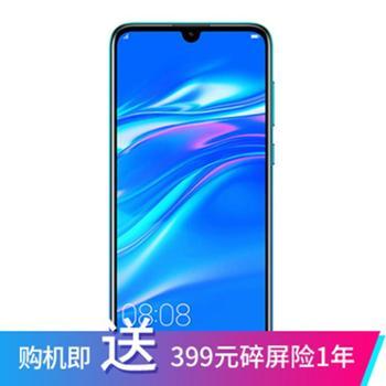 华为畅享94+64G(移动4G+版)