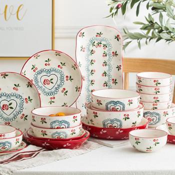 日式樱桃二人四人食餐具套装创意陶瓷饭碗餐盘家用菜盘