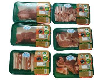 程岭黑猪肉土猪肉599元梅花肉鲜肉健康礼盒(仅限安徽范围内)
