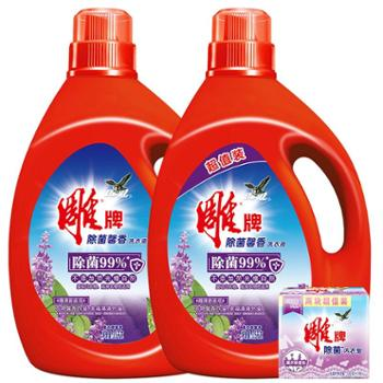 雕牌除菌洗衣液3.5kg*2送除菌内衣皂120g*2除菌去渍去污不含荧光剂家庭装