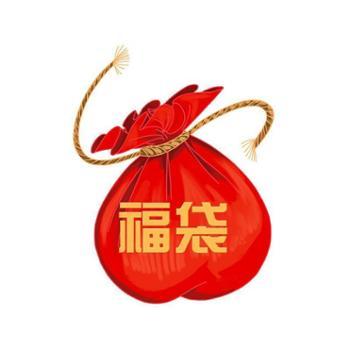 九江地区线下O2O福袋活动商品,线上拍下不发货