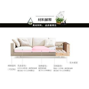 简约北欧布艺沙发可拆洗整装小户型客厅公寓乳胶三四人位现代羽绒