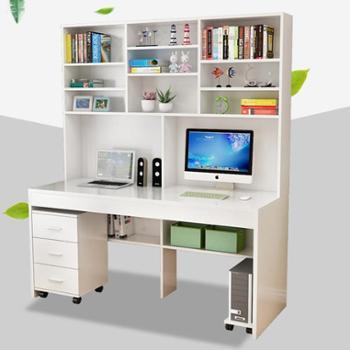 电脑桌台式家用书桌书柜组合办公桌写字台学习桌