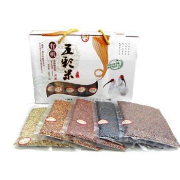陕西特产洋县五彩米杂粮稻米黑红绿紫黄香米五色米2kg包邮