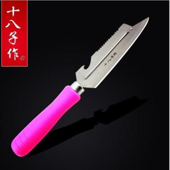 十八子厨房多用刨刀