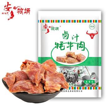 安多牧场 卤汁牦牛肉五香味 130g