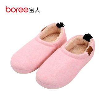 宝人(Boree)棉拖鞋女包跟冬新品情侣软底居家室内男厚底毛拖鞋
