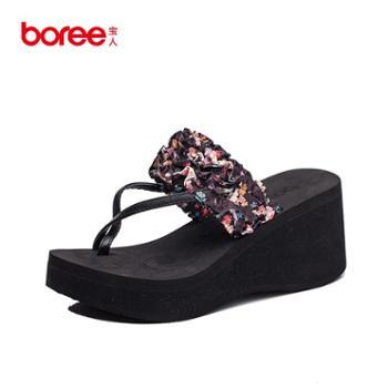 宝人(Boree)夏拖鞋女厚底防水台防滑凉拖鞋高跟沙滩坡跟夹脚人字拖女