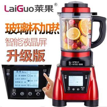 家用多功能绞肉机搅拌机碎肉机料理机小型辅食全自动电动机电动机