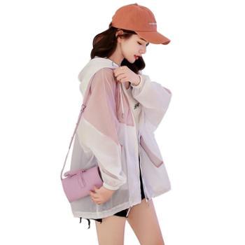 沫沫依莉2019年夏季通勤纯色连帽时尚舒适长袖宽松短款撞色拼接防晒衣YJZY913