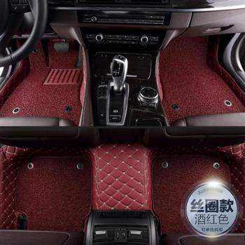 宝马5系GT535i528LI3系320li X1X3X5X6730LI全包围专用汽车脚垫