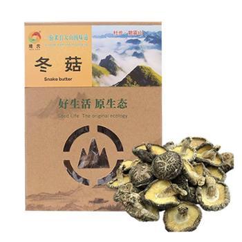 维舍粤北深山椴木冬菇未剪脚冬菇干香菇150g