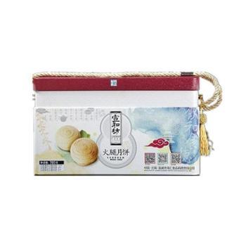 宣和坊白色铁盒云腿月饼礼盒
