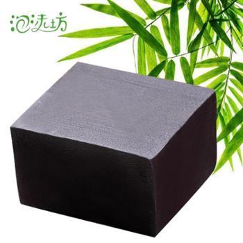 泡沫坊竹炭手工皂祛痘黑头控油纯洗脸洁面精油皂120g