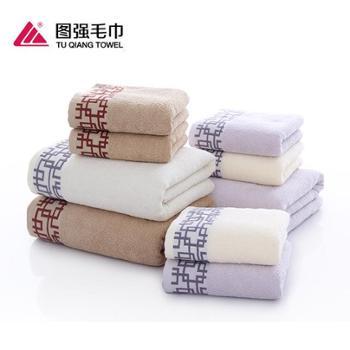 图强纯棉套巾一浴巾二毛巾礼品礼盒毛巾