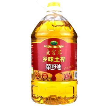 夏金农乡味土榨菜籽油非转基因食用油5L装