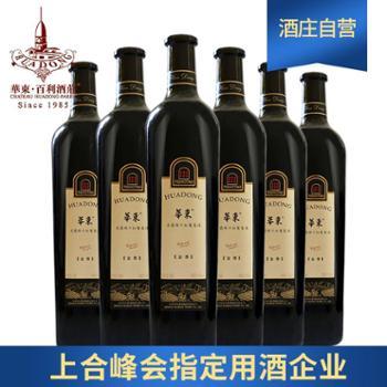 华东赤霞珠干红葡萄酒整箱红酒750ml百利礼盒送开瓶器金尊