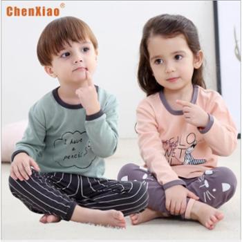 新款儿童纯棉内衣磨毛套装中大童秋衣秋裤宝宝全棉打底两件套