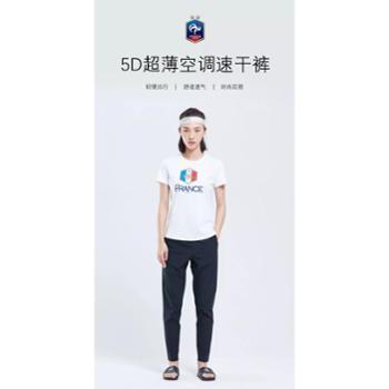 耐克FFF春夏运动休闲5D超薄空调速干裤女款