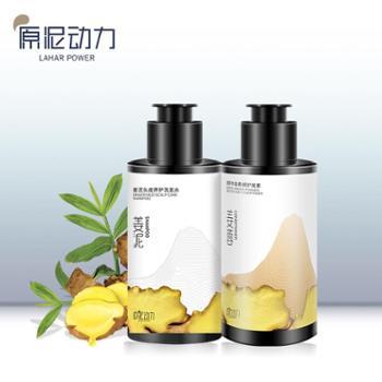 原泥动力生姜洗发水50ml&姜蓉护发素50ml