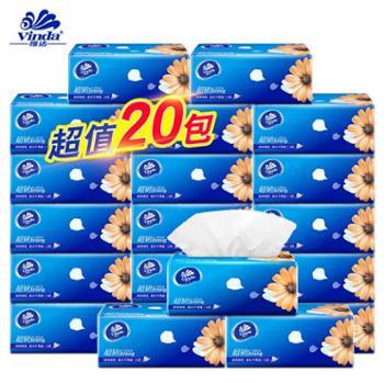 维达抽纸 3层120抽20包超韧软抽纸巾 家用无香面巾卫生纸