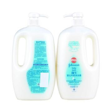 强生婴儿牛奶沐浴露1L双包装儿童宝宝洗澡液洗护滋润沐浴乳(2支共2L装)
