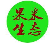 福建果米生态农业发展有限公司