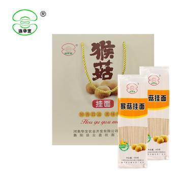 【连华宝】原生态猴菇挂面礼盒纯猴菇粉无糖零添加食品2400g春节促销