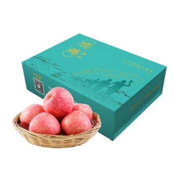 顶端果业陕西洛川苹果6枚中果苹果试吃装