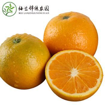 梅兰锦绣农园秭归夏橙脐橙10斤果径65-75mm30个以内甜橙手剥橙现摘