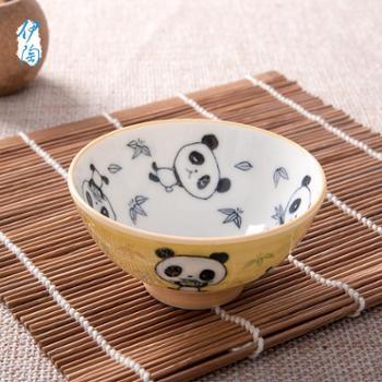 伊陶 儿童 日式 家用卡通儿童 宝宝小饭碗4英寸/个