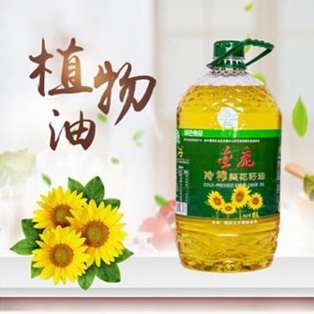 内蒙古绿色食品金鹿5L冷榨葵花油