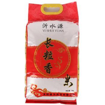苏北长粒香大米 5KG 新米 长粒香米