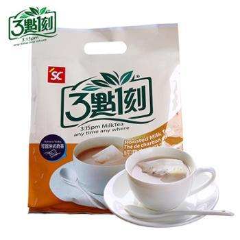3点1刻炭烧奶茶300g袋装网红奶茶