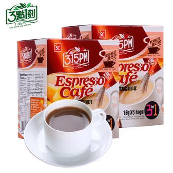 3点1刻意式浓缩咖啡2盒装独立小包装 速溶袋装咖啡
