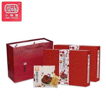 小梅屋蜂蜜梅饼礼盒装50g*6酸甜日式梅饼蜜饯礼盒