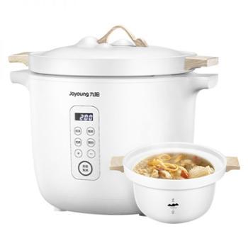 九阳(Joyoung)陶瓷电热锅3.5L全自动电煲汤锅家用北山系列 D-35Z2