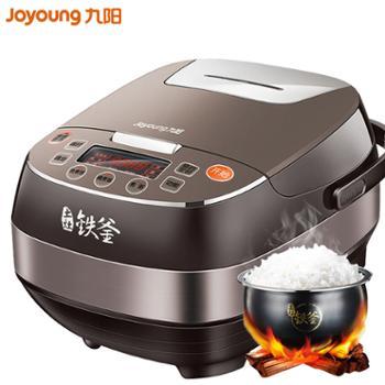 九阳(Joyoung)电饭煲铁釜内胆电饭锅IH电磁加热可预约智能控制 F-40T12