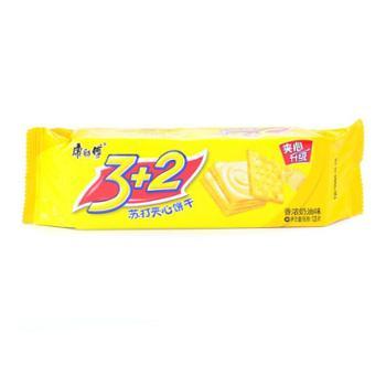 康师傅3+2饼干(线上购买不发货)