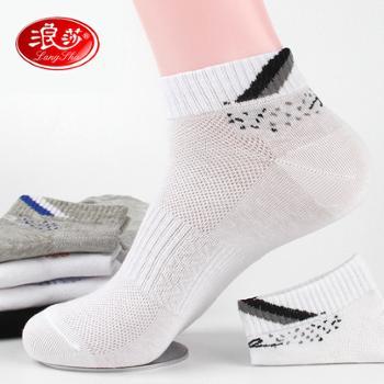 【6双装】浪莎男士袜子纯棉短袜薄款船袜
