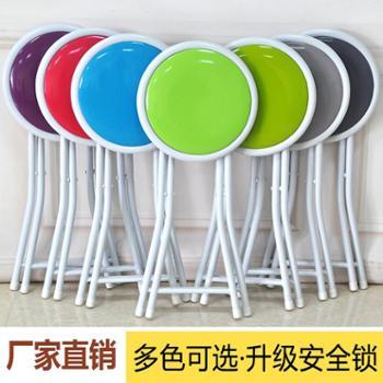 凳子折叠椅子户外便携餐凳小凳子家用办公餐椅板凳软圆凳简约时尚