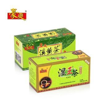 豪爽 溪黄茶 湿王茶 养生套餐